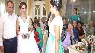 Поздроление от сестры невесты .