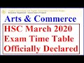 hsc exam time table 2020 gujarat board | March 2020 Board Exam Time Table std 12 | HSC GSEB 2020
