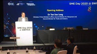 逾2000家企业 受惠于新加坡科技研究局计划 - YouTube