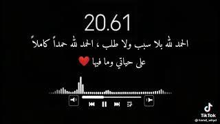 إقراء الوصف قبل م تكتب تعليق لطفاً 🥺💗!.