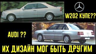 Неужели существовал Mercedes С-klasse W202 купе?? Альтернативная внешность популярных авто!!!