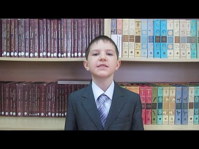 Изображение предпросмотра прочтения – ДанилХисматов читает произведение «Лисица и виноград» И.А.Крылова