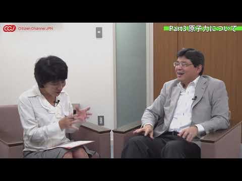 原子力について 原子力発電環境整備機構・専務理事の中村稔さんに聞きました