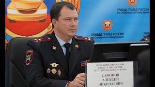 Главу ГИБДД Ставрополья подозревают в получении взяток на 19 миллионов рублей