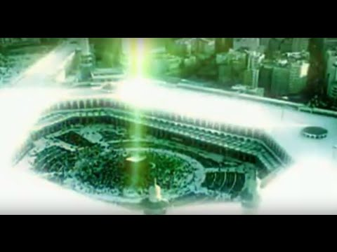 Golden ratio 1.618 within the Holy Al Kaaba in Mecca that's called (Mother of Towns) 1400 years ago
