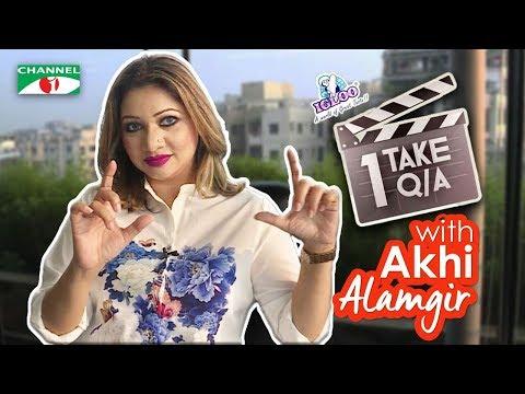 1 TAKE Q/A with Akhi Alamgir   Shafi Ahmed   Channel i TV