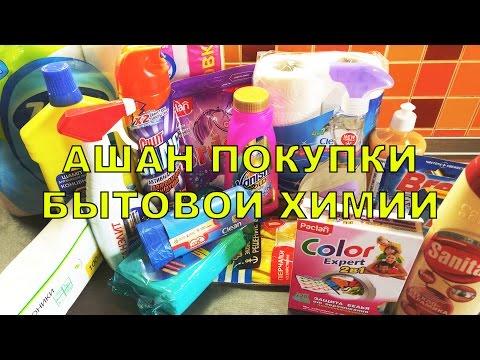 ПРАЗДНИЧНЫЙ МАКИЯЖ КОСМЕТИКОЙ с AliExpress / BEAUTY без ПРАВИЛ .