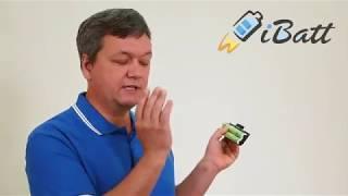видео Ноутбук не заряжается до конца или не полностью (70-99%)