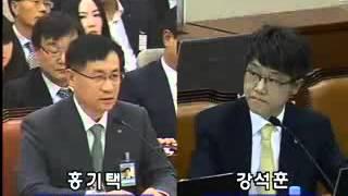 2013 10 29 2013년도 국정감사한국정책금융공사…