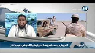 الصالحي: المخا هي مركز القوات الشرعية للانطلاق من أجل تحرير الشريط الساحلي وميناء الحديدة