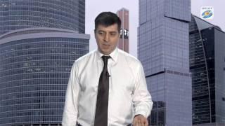 Бухгалтерский вестник ИРСОТ. Выпуск 125. Три разъяснения по налогу на доход физических лиц