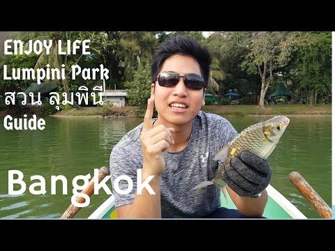 ENJOY LIFE - Lumpini Park a Locals Guide - Bangkok, Thailand