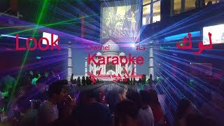 Ik munda meri umra da - Lata mangeshkar - Karaoke - Look