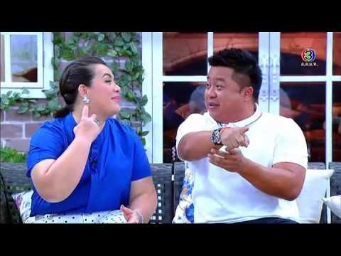 สมาคมเมียจ๋า | บ๊อบบี้ สามีหนูแหม่ม | 31-10-57 | TV3 Official
