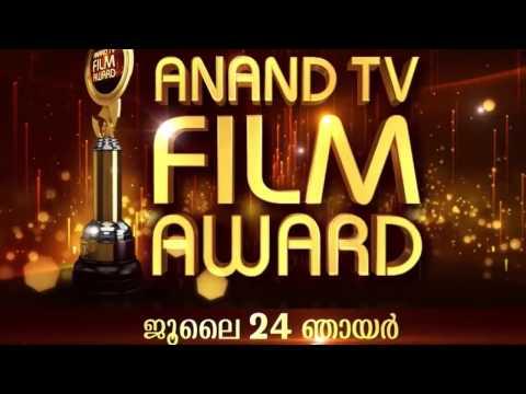 Anand TV Film Award 2017