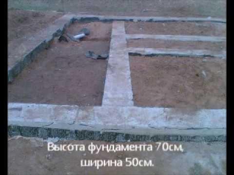 видео: Строим дом из пеноблока.Кладка стен, фундамент, крыша