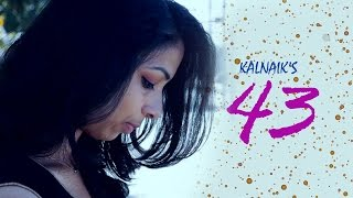 43 || Directed by Chandulal Naik || Short Film Talkies