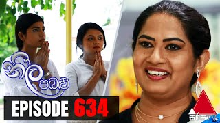Neela Pabalu - Episode 634 | 07th December 2020 | Sirasa TV Thumbnail