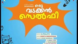 Oru Vadakkan Selfie Video Song   Kaikottum Kandittila by Vaikkom Vijayalakshmi