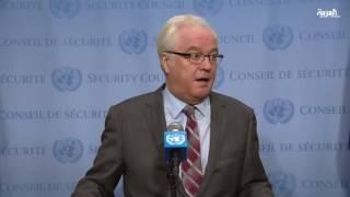 صراع روسي فرنسي بشأن سوريا في مجلس الأمن