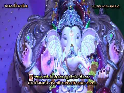 Mahadev wadi ka raja (Aarti Dharsan) Dt.15-9-2018