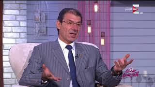ست الحسن - أكثر الأمراض إنتشاراً عند النساء في الفترة ما قبل الزواج .. د. عمرو خضير