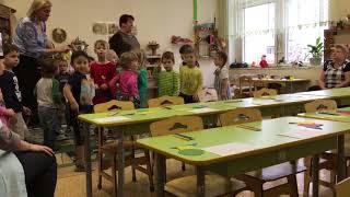В детском садике. Открытый урок - математика.