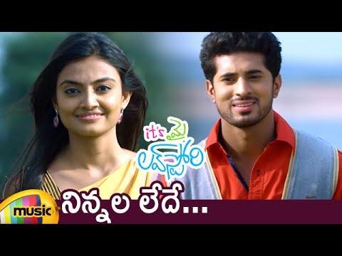 It's My Love Story Movie Songs | Ninnala Ledhe Video Song | Arvind Krishna | Nikitha | Mango Music