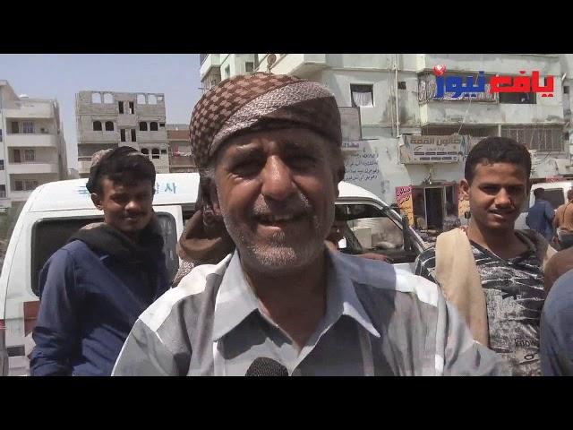 شاهد .. مواطنو العاصمة عدن يطالبون  الحكومة بتقديم الاستقالة فورا بعد فشكلها ادارة امور البلاد