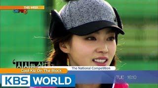 [This Week] KBS World TV Highlights - Entertainment (2015.1.26-2015.2.01)