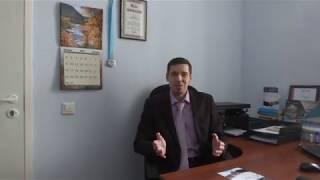 Видеообращение Павла Ермакова руководителя Юридического  бюро