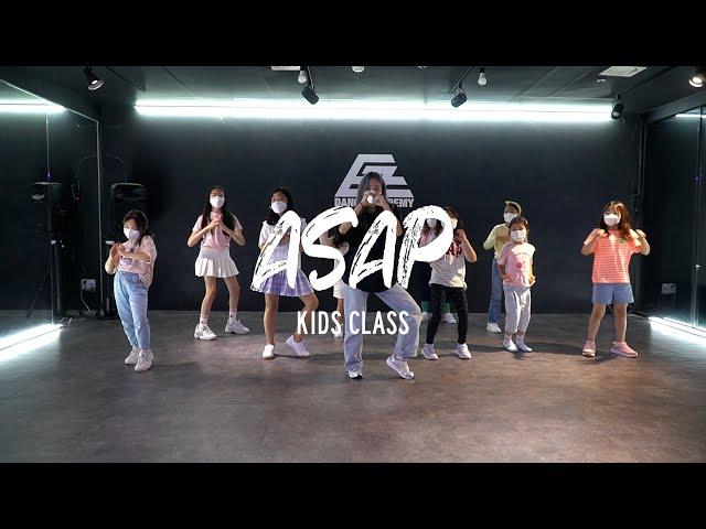 [잠실댄스학원] KPOP COVER DANCE 케이팝 커버댄스 | STAYC(스테이씨) - ASAP