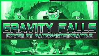【Gravity Falls】Theme Song (Cover by NateWantsToBattle)
