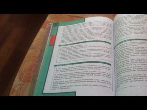 Учебник Краеведение 9 Класс knbaldikbaimy