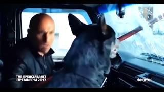 Физрук 4 Сезон   Трейлер 2017