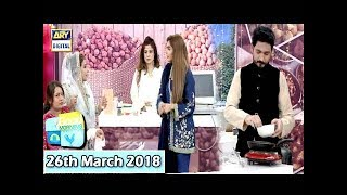 Good Morning Pakistan - Health benefits of chickpeas - 26th March 2018 - ARY Digital Show