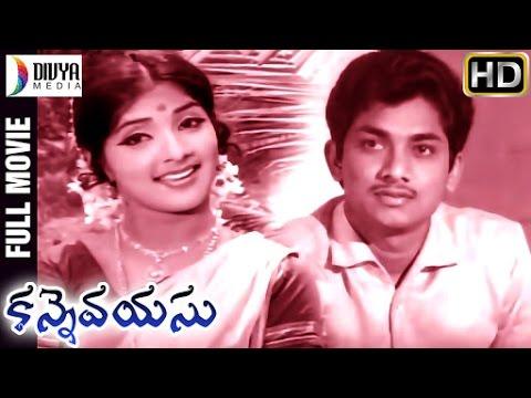 Kanne Vayasu Telugu Full Movie | Roja Ramani | Sharath Babu | Divya Media