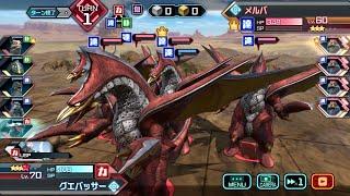 【ウルバト】ウルトラ怪獣バトルブリーダーズ DNAクエスト 超古代竜メルバ(エキスパート)【ULTRAMAN】