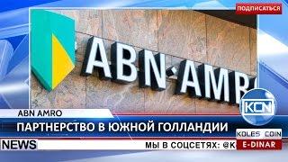 видео АБН АМРО БАНК А.О. (2594) -   Банковский форум