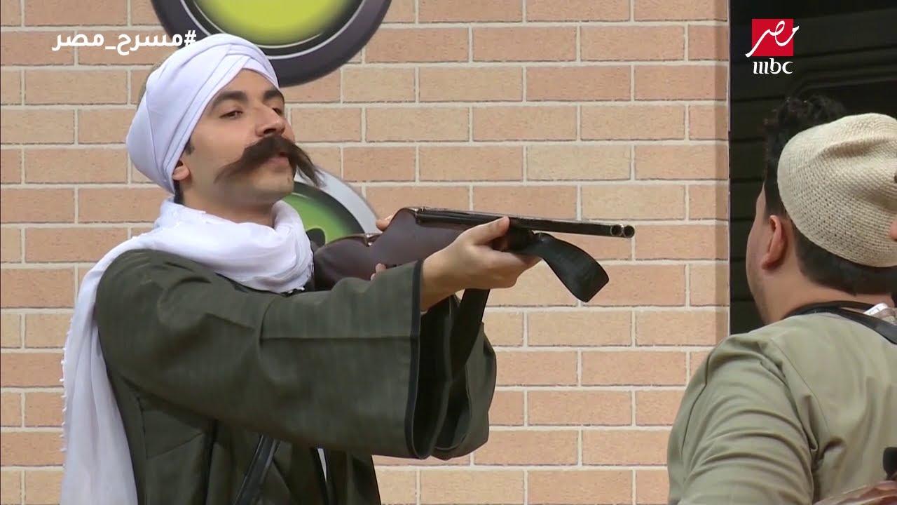 مسرح مصر - أقوي معركة ثأر كوميدية في مسرح مصر