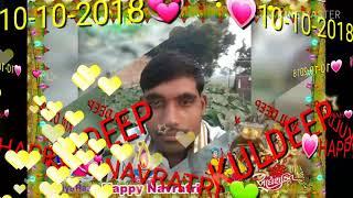 Bhupendra Kumar Rock