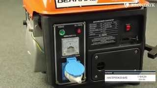 Бензиновый генератор Gerrard GPG950(Бензиновый генератор Gerrard GPG950 Вы можете купить генератор Gerrard GPG950 в нашем магазине: http://www.klondayk.com.ua/ru/products/detail..., 2014-09-17T13:39:25.000Z)