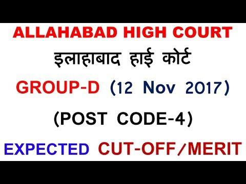 Allahabad High Court Group - D Cut-off/Merit list #12 Nov 2017