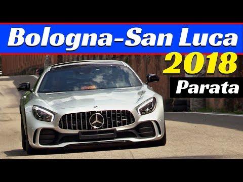 Bologna-San Luca 2018 - Corsa in salita, parata supercars & auto storiche / Supercars Parade!
