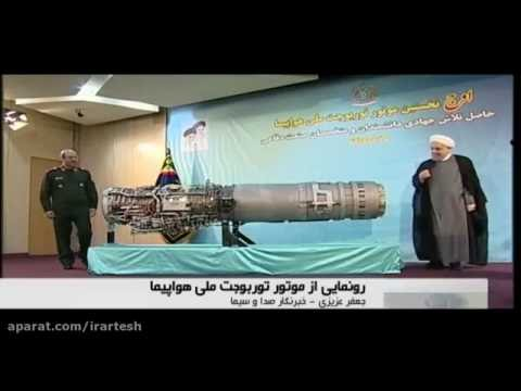 iran military industry bavar 373 air defense and national jet engine