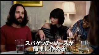 映画『我が家のおバカで愛しいアニキ』予告編はビデックスJPで配信中...