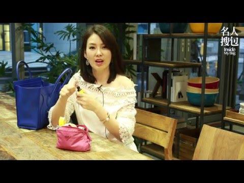 Ming Weekly #243 【名人搜包】Melody 根本就是帶著女孩百寶袋出門~