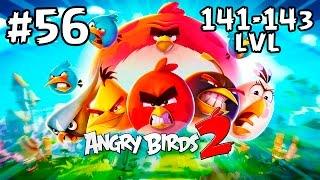 Angry Birds 2 #56 (141-143) Геймплей Прохождение  Gameplay Walkthrough