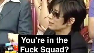GACKT vs Fuck Squad Eng Sub ガクトvsファック隊 2009.07.30