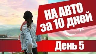 Весь Азербайджан   на машине 2500 км   Часть 4